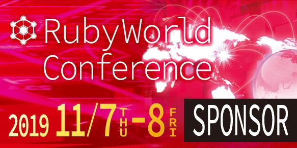RubyWorld Conference 2019