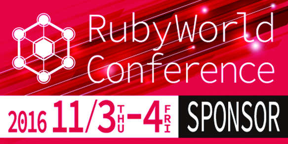 Ruby World Conference 2016