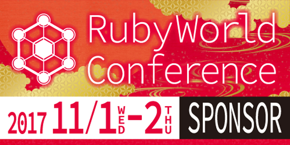 Ruby World Conference 2017