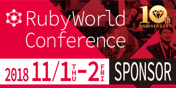 Ruby World Conference 2018
